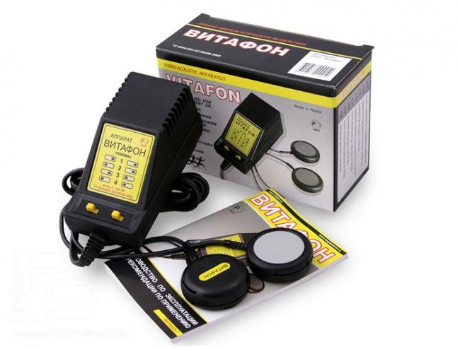 Сколько стоит прибор для измерения нитратов - b2e0